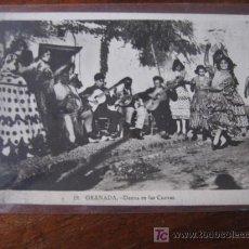 Postales: DANZA EN LAS CUEVAS. Lote 5503533
