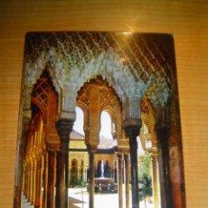 Postales: POSTAL GRANADA ALHAMBRA PATIO DE LOS LEONES. Lote 5776650