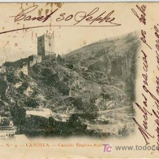 Postales: (PS-1705)POSTAL DE JAEN-CAZORLA-CASTILLO FENICIO-ARABE. Lote 5848903