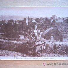 Postales: POSTAL DE PRINCIPIOS DE SIGLO XX. 1911. GRANADA. ALHAMBRA. GITANA. MIRADOR DE SAN NICOLAS. . Lote 5999242