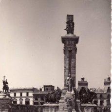 Postales: CADIZ. POSTAL CIRCULADA EN 1959 DEL MONUMENTO A LAS CORTES. VER FOTO ADICIONAL.. Lote 22014512