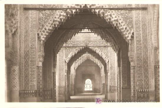 Granada la alhambra sala de los reyes edici comprar - La sala nueva andalucia ...