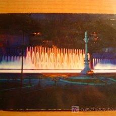 Postales: POSTAL GRANADA FUENTE MONUMENTAL DEL TRIUNFO ESCRITA. Lote 6833592