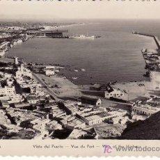 Postales: ALMERIA.EDICIONES AISA. VISTA DEL PUERTO.. Lote 26016582