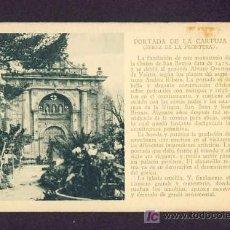 Postales: POSTAL DE JEREZ DE LA FRONTERA (CADIZ): PORTADA DE LA LA CARTUJA (ED.CAYON). Lote 7100364