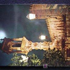 Postales: SEVILLA. TEMPLETE DE TODOS LOS SANTOS Y MURALLAS DEL ALCAZAR. EDI.RO. SIN CIRCULAR. Lote 7482058