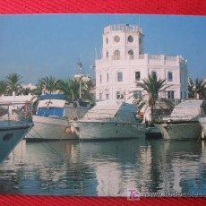 Postales: ESTEPONA. Lote 7708205