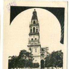 Postales: CORDOBA, MEZQUITA CAMPANARIO. Lote 8097922