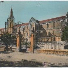 Postales: TARJETA POSTAL DE LINARES HOSPITAL DE LOS MARQUESES DE LINARES JAEN. Lote 12315159