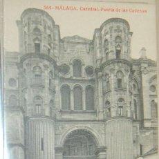 Postales: POSTAL DE MALAGA. CATEDRAL. PUERTA DE LAS CADENAS. Lote 8618134