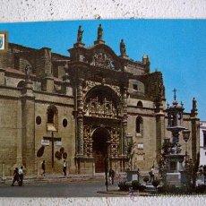 Postales: POSTAL DE PUERTO DE SANTA MARIA (CADIZ) -Nº14- IGLESIA DEL SAGRADO CORAZON (SIN CIRCULAR). Lote 8618544