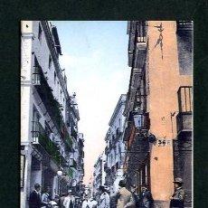 Cartes Postales: SEVILLA. EDC. COMISARIA DE LA CIUDAD DE SEVIILA PARA 1992. VOLUMEN 1 POSTAL Nº 23. . Lote 8672221