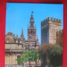 Postales: SEVILLA - MURALLA DE LOS REALES ALCAZARES. Lote 8752785