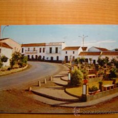 Postales: POSTAL CANTILLANA (SEVILLA) ENTRADA ALA VILLA CIRCULADA. Lote 16589354