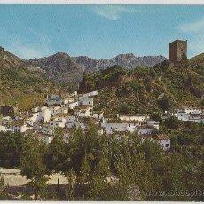 Postales: TARJETA POSTAL DE CAZORLA CASTILLO DE LA YEDRA JAEN. Lote 9379271