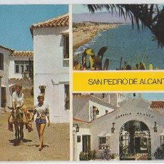 Postales: TARJETA POSTAL DE SAN PEDRO DE ALCANTARA PUEBLO ANDALUZ Y PLAYA MALAGA. Lote 9445625