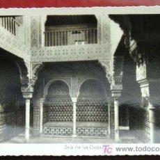 Postales: GRANADA - SALA DE LAS DAMAS. EDICIONES ARRIBAS.. Lote 18535125