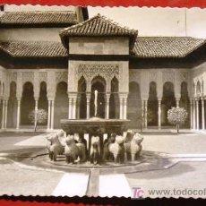 Postales: GRANADA - ALHAMBRA - PATIO DE LOS LEONES.. Lote 9590871