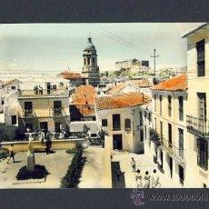 Postales: POSTAL DE LOJA (GRANADA): PLAZA DE GALLEGO Y BURIN Y VISTA PARCIAL (ED.PAP.LOXA NUM.20) (ANIMADA). Lote 9610565