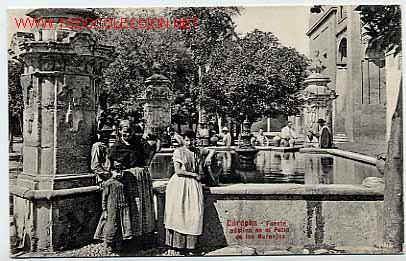 CORDOBA. FUENTE PÚBLICA EN EL PATIO DE LOS NARANJOS. ED. R. GARZÓN- FOTOG.- GRANADA. (Postales - España - Andalucía Antigua (hasta 1939))