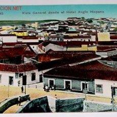 Postales: ANTIGUA POSTAL ALGECIRAS - VISTA GENERAL - NO CIRCULADA.. Lote 1397876