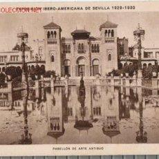 Postales: POSTAL DE SEVILLA PABELLÓN DE ARTE ANTIGUO . Lote 1531178