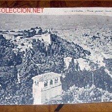 Postales: ANTIGUA POSTAL DE GRANADA - VISTA GENERAL DESDE LA SILLA DEL MORO. Lote 1908748