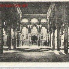 Postales: CORDOBA. ARCADA INTERIOR DE LA CAPILLA DE VILLAVICIOSA. Lote 4403884