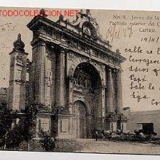 Cartes Postales: JEREZ DE LA FRONTERA. CÁDIZ. FACHADA EXTERIOR DEL CONVENTO DE LA CARTUJA. CIRCULADA. Lote 13068815