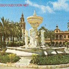 Postales: POSTAL DE ECIJA, SEVILLA. AÑOS 70.. Lote 3438342