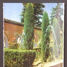 Postales: GRANADA. GENERALIFE - JARDINES.. Lote 9828733