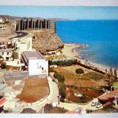 Postales: ANTIGUA POSTAL DE FUENGIROLA - CARVAJAL - EN - NO CIRCULADA - EDICIONES FISA DOMINGUEZ . Lote 27115073