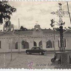 Postales: HUELVA. SANTUARIO DE NUESTRA SEÑORA DE CINTA. EDICIONES SICILIA. SIN CIRCULAR. Lote 10075987