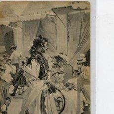 Postales: HAUSER Y MENET - EN LA FERIA DE SEVILLA -. Lote 10258067