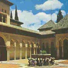 Postales: GRANADA - ALHAMBRA - PATIO DE LOS LEONES. Lote 11032118