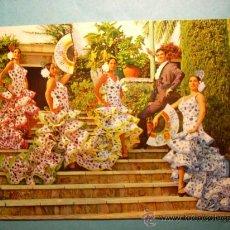 Postales: 548 ANDALUCÍA CÁDIZ ALEGRÍAS DEL PUERTO PACO DE LUCIO SU FIESTA BALLET AÑOS 70 TENGO MILES DE POSTAL. Lote 11173004