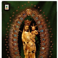 Postales: Nº 1411 LA RABIDA (HUELVA). MONASTERIO DE LA RÁBIDA. SANTA MARIA DE LA RABIDA. . Lote 11236529