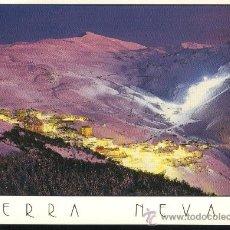 Postales: POSTAL SIERRA NEVADA. GRANADA. NUEVA.. Lote 22037162