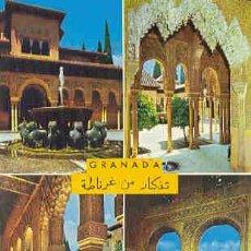Postales: GRANADA - ALHAMBRA - PATIO DE LEONES Y MIRADOR (DIVERSOS ASPECTOS). Lote 11752805