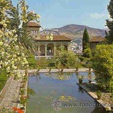 Postales: GRANADA - ALHAMBRA - JARDINES DEL PARTAL. Lote 11903843