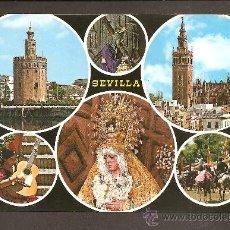 Postales: SEVILLA - BELLEZAS DE LA CIUDAD - CIRCULADA. Lote 11938639