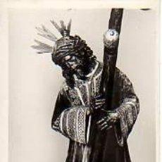 Postales: POSTAL DE SEVILLA - JESUS DEL GRAN PODER. Lote 12033001