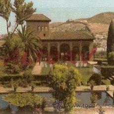 Postales: POSTAL A COLOR 2098 GRANADA ALHAMBRA TORRE DE LAS DAMAS ED ARRIBAS . Lote 12385864
