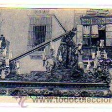 Postales: SEMANA SANTA DE SEVILLA. MANUEL BARREIRO EDITOR. JESÚS NAZARENO. PARROQUIA DE LA O.. Lote 12478285