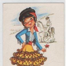 Postales: TARJETA POSTAL DE JEREZ DE LA FRONTERA JEREZANA CADIZ. Lote 13023782