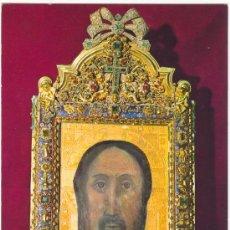 Cartes Postales: JAEN. SANTO ROSTRO QUE SE VENERA EN LA S.I. CATEDRAL. SIN CIRCULAR. Lote 13168182