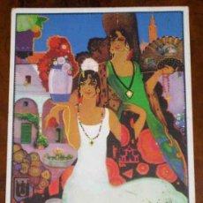 Postales: ANTIGUA POSTAL DE SEVILLA - FIESTAS DE PRIMAVERA 1930, SEMANA SANTA FERIA EN EL RECINTO DE LA EXPOSI. Lote 21097871