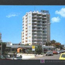 Postales: ROQUETAS DE MAR - AGUADULCE *HOTEL SATÉLITE PARK* ED. ARRIBAS Nº 30. NUEVA. Lote 230266565
