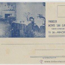 Postales: TARJETA POSTAL DE ARACENA PARADOR MONTE SAN GINES HUELVA . Lote 14003991