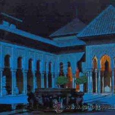 Postales: GRANADA - ALHAMBRA - PATIO DE LOS LEONES. Lote 14066874